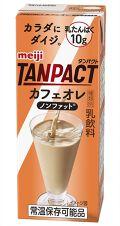 明治 TANPACT カフェオレ