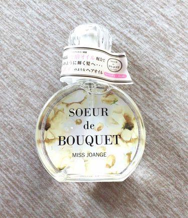 ミスジョアンジュフレグランス ヘアオイル ブルーミングローズの香り/ミスジョアンジュ/アウトバストリートメントを使ったクチコミ(1枚目)