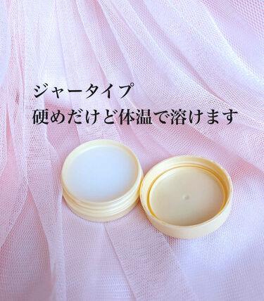 ディープモイスチャー ナイトプロテクト/ニベア/リップケア・リップクリームを使ったクチコミ(2枚目)