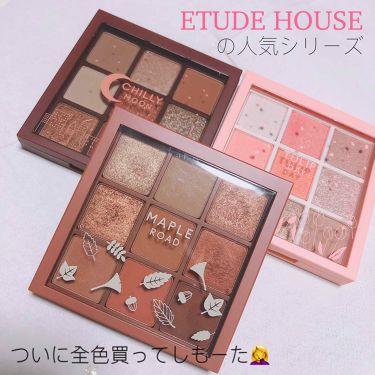 プレイカラーアイシャドウ メープルロード/ETUDE HOUSE/パウダーアイシャドウを使ったクチコミ(1枚目)