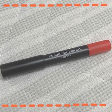 【画像付きクチコミ】⌘A'PIEUカラーリップペンシル マットOR01こちらは以前投稿したラッキーボックスに入っていたものです!結構昔からあるものみたいなので、今も売ってるのかな?どうなんでしょうか?OR01なのでオレンジ色なのですが、唇に塗ってみると朱...