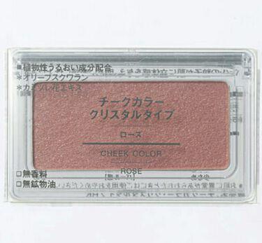 チークカラー クリスタル・タイプ/無印良品/パウダーチークを使ったクチコミ(2枚目)