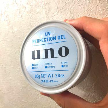 UVパーフェクションジェル/ウーノ/日焼け止め(顔用)を使ったクチコミ(1枚目)