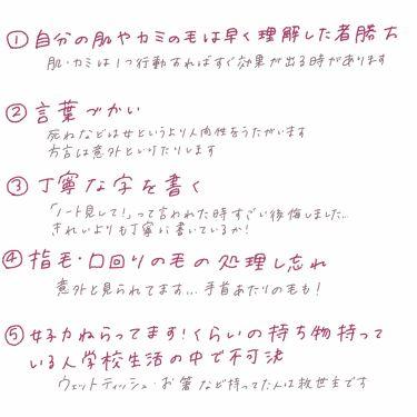 N.(エヌドット) ポリッシュオイル/ナプラ/その他スタイリングを使ったクチコミ(2枚目)