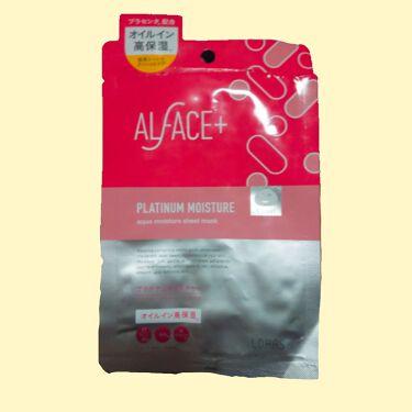 プラチナムモイスチャー アクアモイスチャーシートマスク/ALFACE+/シートマスク・パックを使ったクチコミ(1枚目)