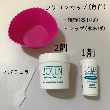 ジョレンクリームブリーチ/ジョレンジャパン/脱毛・除毛を使ったクチコミ(3枚目)