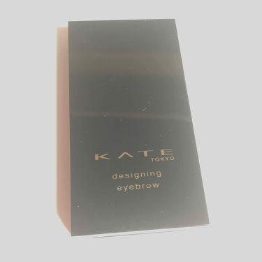 KAN.さんの「ケイトデザイニングアイブロウN<パウダーアイブロウ>」を含むクチコミ