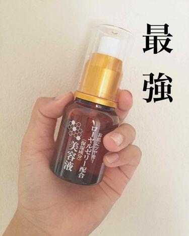 nanami,さんの「ザ・ダイソーRJローション<美容液>」を含むクチコミ