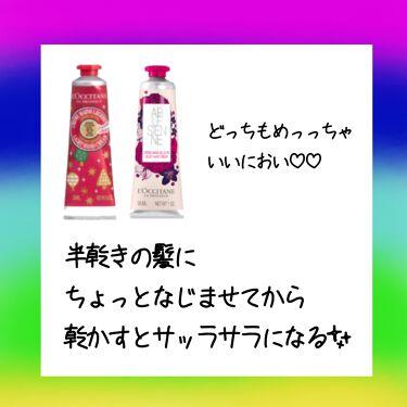 シア リップバーム/L'OCCITANE/リップケア・リップクリームを使ったクチコミ(3枚目)