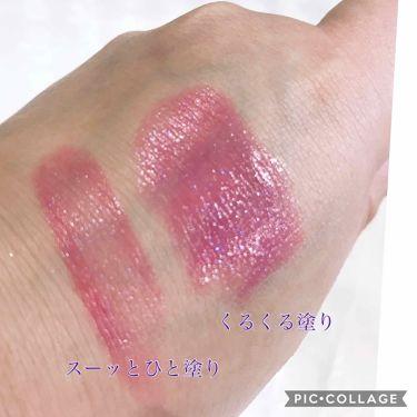 カラーポップ リップスティック/RMK/口紅を使ったクチコミ(2枚目)