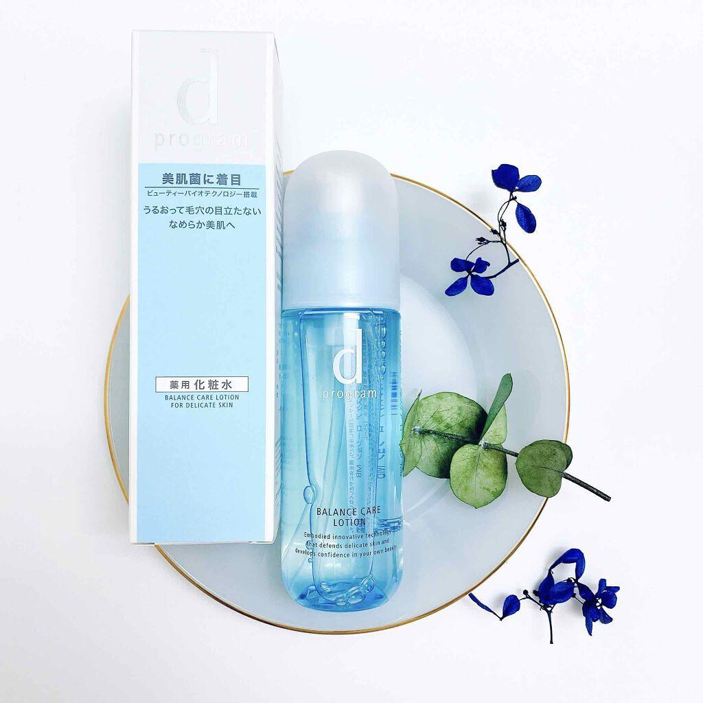 化粧水と乳液の使い方・順番をおさらい!おすすめ化粧水・乳液・オールインワン15選のサムネイル