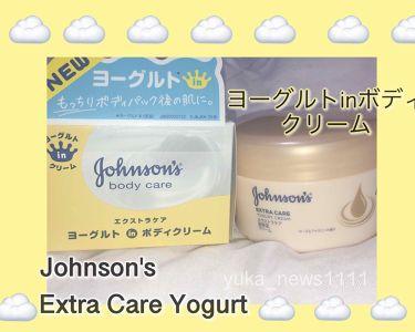 エクストラケア 高保湿クリーム/ジョンソンボディケア/ボディクリーム・オイルを使ったクチコミ(1枚目)