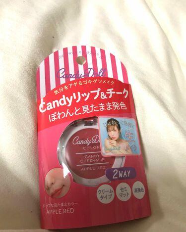 ぽんぬさんの「CandyDoll(キャンディドール)リップ&チーク<ジェル・クリームチーク>」を含むクチコミ