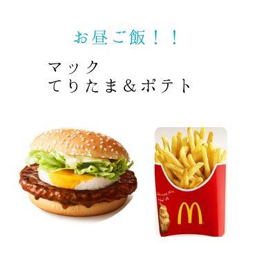 Erina❤︎ on LIPS 「みなさんこんばんはー❤今回は、ダイエット日記2日目です!!❤体..」(3枚目)