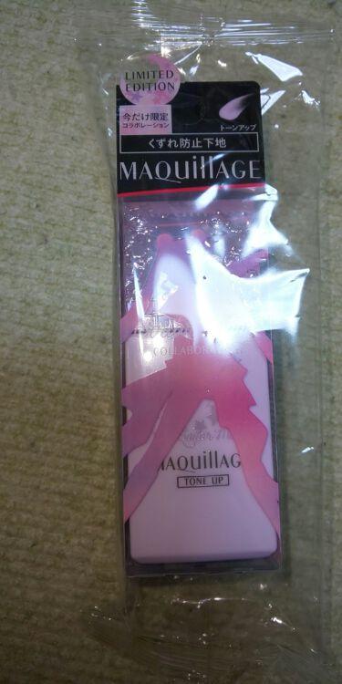 ドラマティックスキンセンサーベース EX SMⅡ/マキアージュ/化粧下地を使ったクチコミ(1枚目)