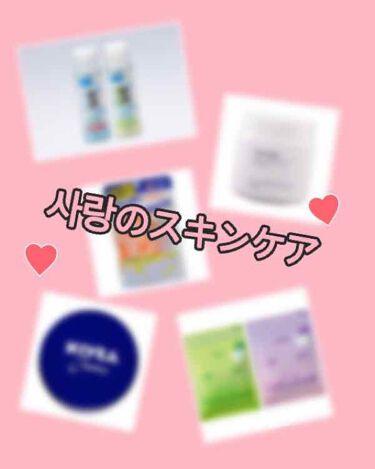 사랑/サランさんの「DHCマルチビタミン【栄養機能食品(ビタミンB1・ビタミンC・ビタミンE)】<美肌サプリメント>」を含むクチコミ