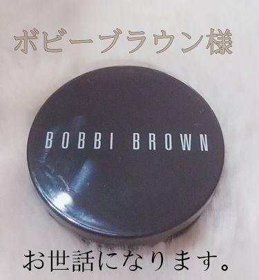 イルミネイティング ブロンジング パウダー/BOBBI  BROWN/プレストパウダーを使ったクチコミ(1枚目)