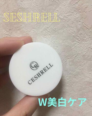 セシュレル/リアル トライ/オールインワン化粧品を使ったクチコミ(1枚目)