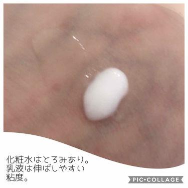 モイストフルCL 化粧水(旧)/ETUDE HOUSE/化粧水を使ったクチコミ(2枚目)