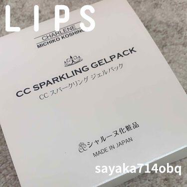 CCスパークリングジェルパック/CHARLENE/MICHIKO KOSHINO/洗い流すパック・マスクを使ったクチコミ(1枚目)