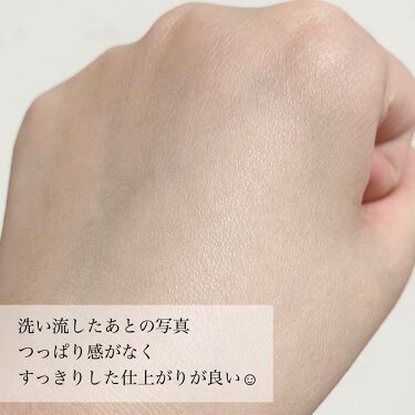 スクラビング マッド ウォッシュ/KANEBO/洗顔フォームを使ったクチコミ(7枚目)