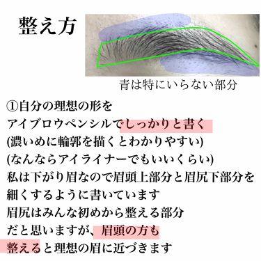 フェリエ フェイス用 ES-WF40/Panasonic/スキンケア美容家電を使ったクチコミ(2枚目)
