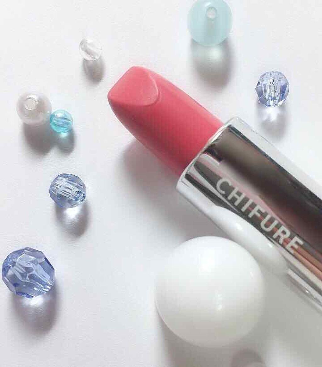 ブルべ夏・冬別ちふれの口紅のおすすめカラーを紹介。似合うカラーで魅力的な唇をget