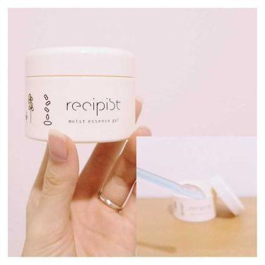 しっかりうるおう化粧水(MORE RICH)/レシピスト/化粧水を使ったクチコミ(4枚目)
