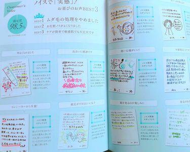 NOISU イノセンス クリア セラム/その他/その他スキンケアを使ったクチコミ(3枚目)