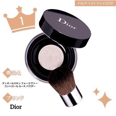 ディオールスキン フォーエヴァー コントロール ルース パウダー/Dior/ルースパウダーを使ったクチコミ(2枚目)