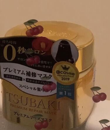 プレミアムリペアマスク(資生堂 プレミアムリペアマスク)/TSUBAKI/洗い流すヘアトリートメントを使ったクチコミ(1枚目)