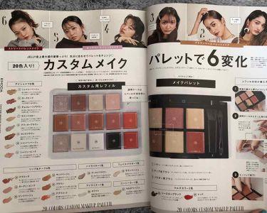 JELLY付録/EMODA/雑誌を使ったクチコミ(3枚目)