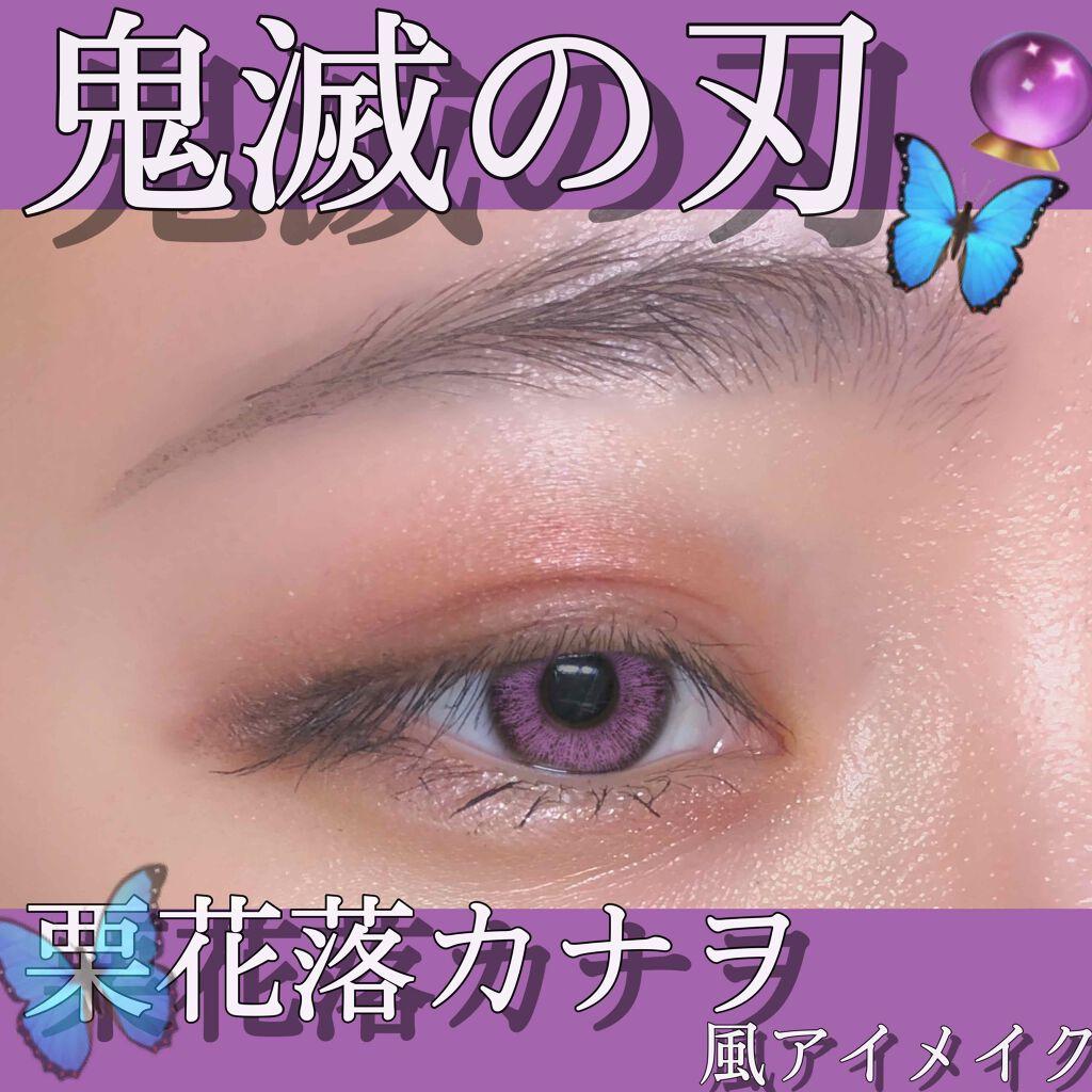 コスプレ メイク カナヲ