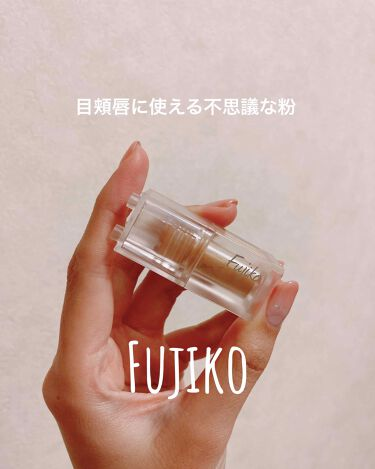 ミニエアリーディップパウダー/Fujiko/パウダーアイシャドウを使ったクチコミ(1枚目)