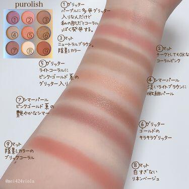 PERSONAL ALL DAY USE PALETTE/purplish/パウダーアイシャドウを使ったクチコミ(5枚目)