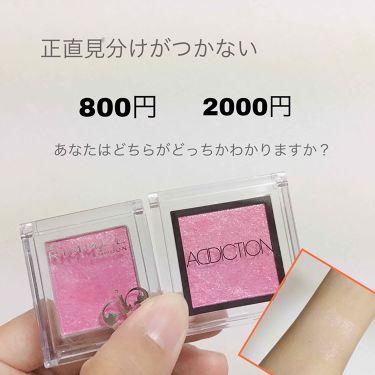 ザ アイシャドウ/ADDICTION/パウダーアイシャドウ by mr