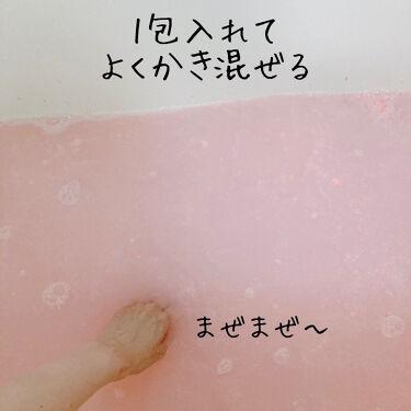 お湯物語 贅沢泡とろ 入浴料 ジュエリーローズの香り/お湯物語/入浴剤を使ったクチコミ(5枚目)