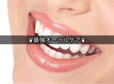 ステインクリア ペースト/オーラツー/歯磨き粉を使ったクチコミ(1枚目)
