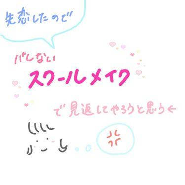 綾野さんの「セザンヌナチュラル チークN<パウダーチーク>」を含むクチコミ