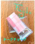 YUUのクチコミ「「欲しいのは、ツヤ感溢れる色気頬」...」