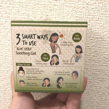 ジャスミンリチュアル アロエスージングジェル/Sabai-arom/ボディローション・ミルクを使ったクチコミ(2枚目)