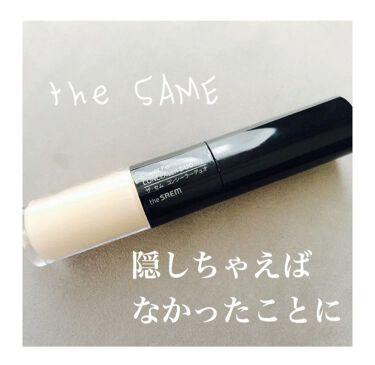 https://cdn.lipscosme.com/image/182ba282f7a9ac4896dcb630-1612386758-thumb.png