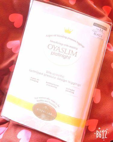 MADOKA♡さんの「その他オヤスリムプラチナイト<レッグ・フットケア>」を含むクチコミ