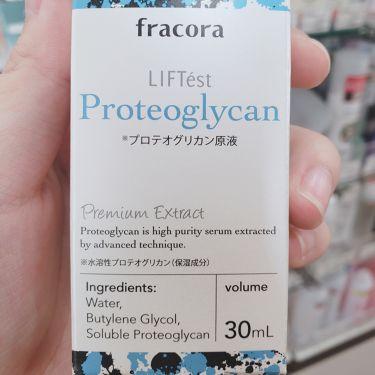 リフテスト プロテオグリカン原液/フラコラ/美容液を使ったクチコミ(4枚目)