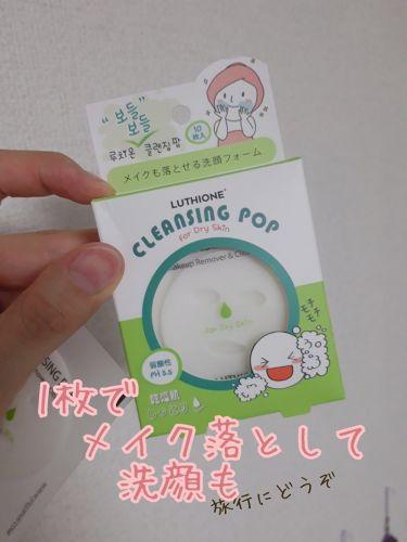 モチモチ クレンジングポップ/その他/その他洗顔料を使ったクチコミ(1枚目)