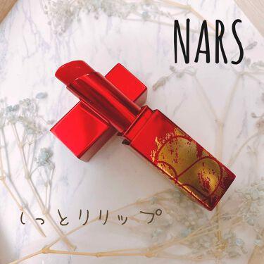 アフターグロー リップバーム/NARS/リップケア・リップクリームを使ったクチコミ(1枚目)