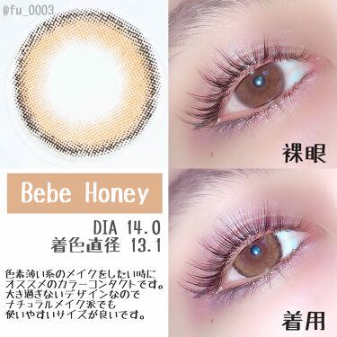 TeAmo Bebe Honey/TeAmo/カラーコンタクトレンズを使ったクチコミ(2枚目)