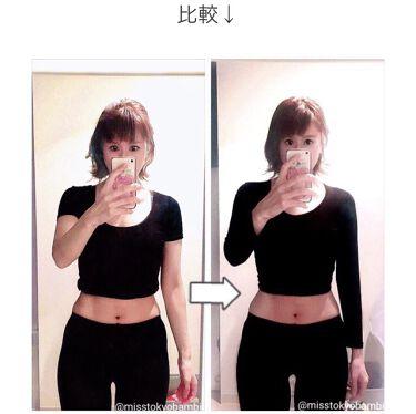 白ゆり@美容ブロガー on LIPS 「ダイエット28日目🐖コロナ太りからのやり直しダイエット28日目..」(4枚目)
