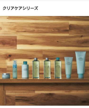 バランス肌用フェイスミスト/無印良品/ミスト状化粧水を使ったクチコミ(2枚目)