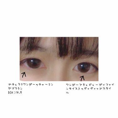 ナチュラリ ワンデーUVモイスチャー/カラーコンタクト/その他を使ったクチコミ(1枚目)